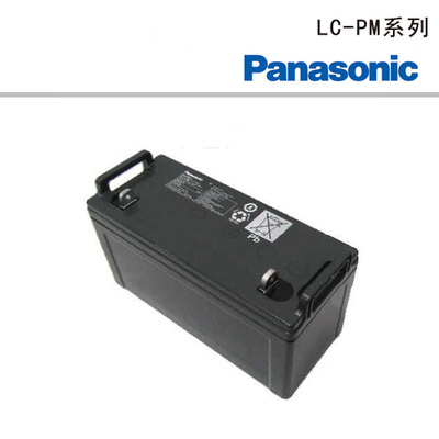 LC-PM系列