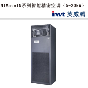 NI Mate IN系列智能精密空调(5-20kW)